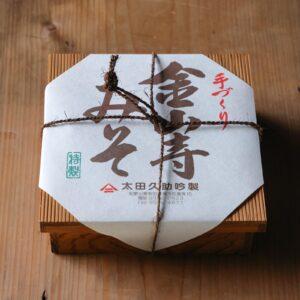 金山寺味噌 木箱